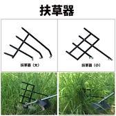 四沖程背負式割草機配件通用扶草器打草扶草器 割草機原裝配件