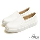 專櫃女鞋 MIT素面微厚底休閒懶人鞋-艾莉莎Alisa【24610070】白色下單區