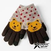 PolarStar 兒童 觸控保暖手套(熊)『淺灰』台灣製造│兒童保暖手套│觸控手套│刷毛手套 P18618