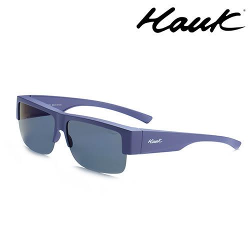 HAWK偏光太陽套鏡(眼鏡族專用)HK1008-59