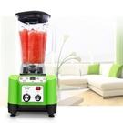 美國【MIXTEC美斯德克】全營養生機調理機( WB-R100)