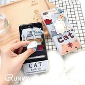【R】軟趴趴 療癒可愛 立體貓咪 蘋果 iPhone8 7 6plus 手機殼 情侶 全包 軟殼