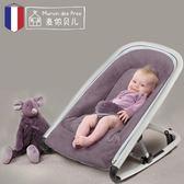 法國ManonDesPres嬰兒搖椅躺椅安撫椅寶寶哄睡0-12個月可坐可躺 igo全館免運
