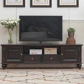 美式鄉村實木電視櫃茶幾組合小戶型客廳地櫃臥室輕奢簡美紅椿家具 WD小時光生活館