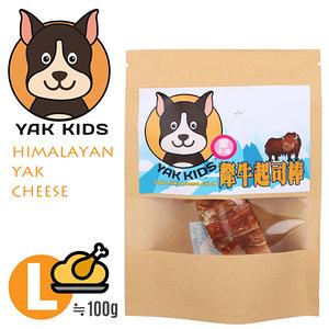 Yak kids 氂小孩 氂牛奶雞肉起司棒(L號/2包裝)
