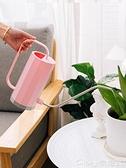 【榮耀3C】灑水壺 澆水壺家用養花澆花噴壺園藝灑水壺長嘴淋花水壺澆花神器大容量