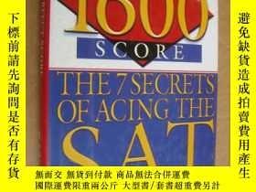 二手書博民逛書店Perfect罕見1600 score:the 7 secret