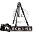 【EC數位】BENRO百諾 碳纖維 C1570T 百諾經典款腳架 勝興公司貨