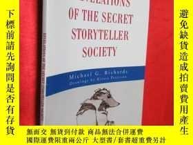 二手書博民逛書店Revelations罕見of the Secret Story
