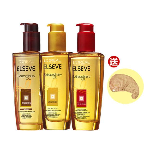 【護髮組合】巴黎萊雅 金緻護髮精油 金/ 棕 /紅_100ml 各一入 -(護髮/髮油/免沖洗)