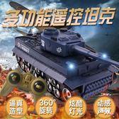 遙控坦克車越野車軍事戰車汽車充電動坦克模型大炮兒童男孩玩具 萊爾富免運