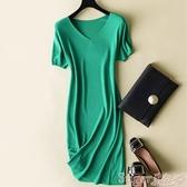 新品針織洋裝中長款冰絲針織裙女短袖寬鬆連身裙顯瘦夏季新款v領大碼薄款打底 suger