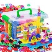 雪花片加厚大號兒童積木塑料益智力女孩男孩拼插拼裝玩具LEGAO  (橙子精品)
