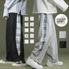 EASON SHOP(GQ1038)實拍側邊撞色格紋格子拼接鬆緊腰收腰垂感直筒寬管褲女高腰長褲休閒運動褲棉睡褲