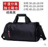 運動包男健身包女干濕分離訓練包行李包手提包瑜伽包背包旅 伊蒂斯女装