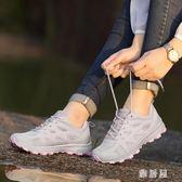 登山鞋 夏季新款戶外徒步鞋防滑網鞋運動鞋透氣旅游鞋男女鞋 sxx3179 【雅居屋】