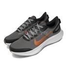 Nike 慢跑鞋 Runallday 2...
