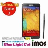 TWMSP★按讚送好禮★iMOS Samsung Galaxy Note 3 (雙片組) 濾藍光Eye Ease抗藍光 疏油疏水 螢幕保護貼