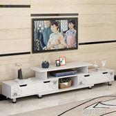 電視櫃 耐家電視櫃茶幾組合現代簡約迷你伸縮簡易電視機櫃小戶型客廳地櫃 第六空間 igo