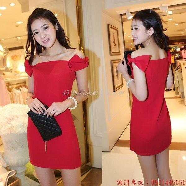 (45 Design) 訂做款式7天到貨 晚禮服短款修身一字肩結婚禮服紅色新娘敬酒服韓版連衣裙 黑紅