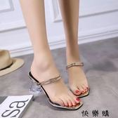 季粗跟魚嘴歐美一字拖時尚透明水晶跟女鞋