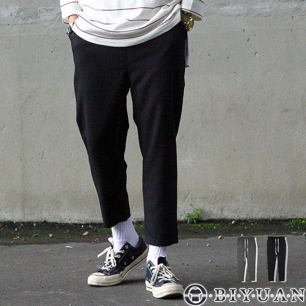 【OBIYUAN】休閒長褲 素面 文青 彈力褲 九分西裝褲 共2色【K0002】