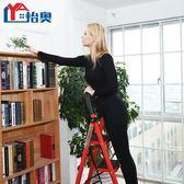 三步梯子家用摺疊梯加厚室內人字梯行動樓梯伸縮梯步梯多功能扶梯wy3色可選 雙十一87折