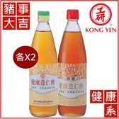 【工研酢】喜迎春特惠-健康系 蜂蜜薏仁+無糖薏仁 590ml各二入(果醋‧健康醋)