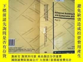 二手書博民逛書店Advanced罕見Building Materials and
