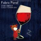 可愛風 時尚無框畫 油畫 複製畫 木框 畫布 餐廳 餐館 掛畫 壁飾【我是紅酒控】