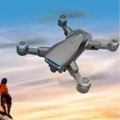 超長續航5000米無人機雲臺GPS無刷航拍8K高清專業迷你遙控飛行器