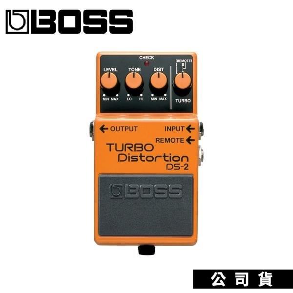 【南紡購物中心】破音效果器 BOSS DS-2 DS2 Turbo Distortion
