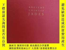 二手書博民逛書店罕見原版 Ancient Chinese jade 溫索普藏中國