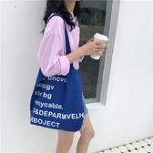 字母 藍 百搭 手提包 帆布包 單肩包 環保購物袋--手提/單肩【SPE114】 ENTER  09/13