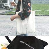 帆布袋 手提包 帆布包 手提袋 環保購物袋--單肩/拉鏈【DE45222】 icoca  08/24