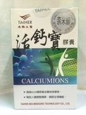 泰鶴~TAIHER奈米活鈣寶膠囊0.5公克x60粒/盒