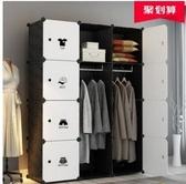 衣櫃簡易衣柜組裝布藝現代簡約柜子出租房仿實木收納掛塑料家用布衣櫥LX春季新品