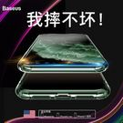 baseus倍思 iPhone 11 Pro Max 手機殼 防摔 透明 蘋果 iPhone11 保護套 全包 矽膠軟殼 安全氣囊