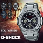【人文行旅】G-SHOCK   GST-S310D-1ADR 強悍多功能運動錶 太陽能