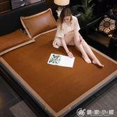涼席1.8m床加厚藤席三件套夏天空調席雙人1.5米草席夏季折疊席子 IGO 優家小鋪