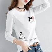 純棉白色長袖t恤女士2020年新款上衣服打底衫內搭寬鬆春秋衣外穿 黛尼時尚精品