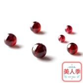 水晶手鏈純天然紅石榴石散珠子diy半成品手鏈女正品收藏級水晶飾品8A