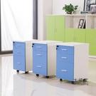 行動櫃 活動帶鎖三抽櫃行動辦公桌下小櫃收納櫃木質文件辦公矮櫃子儲物櫃T