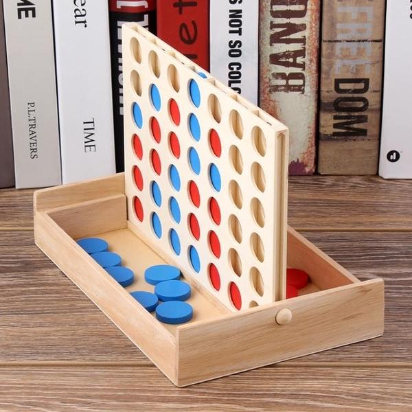 棋類玩具 成人賓果游戲