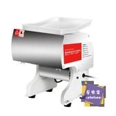 切肉機 切肉機商用電動不銹鋼多功能小型切片機家用全自動切絲絞肉T 交換禮物