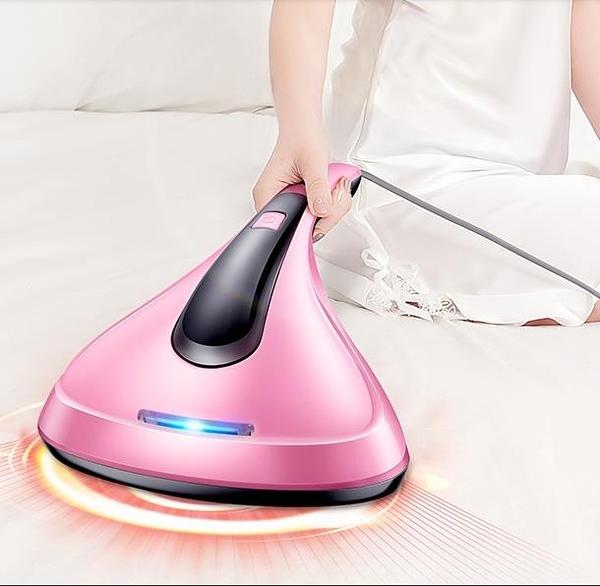 現貨 除蟎儀家用床上殺菌吸塵器小型去蟎蟲神器紫外線吸蟎除蝻機  新品