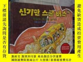 二手書博民逛書店罕見韓文原版少兒彩繪本故事書-----按圖發貨45Y25473