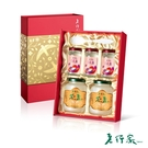 【老行家】雙龍禮盒(350g濃醇即食燕盞...