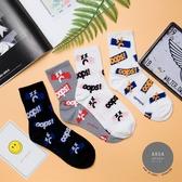 正韓直送【K0401】韓國襪子 街頭風滿版OOPS!中筒襪 韓妞必備長襪 阿華有事嗎