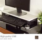 電腦桌 螢幕架【I0201】防潑水鐵腳配色USB螢幕架(兩色) MIT台灣製ac 完美主義